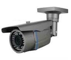 Venkovní kamera s IR přísvitem 60m - 600TV řádku, objektiv 4-9 mm